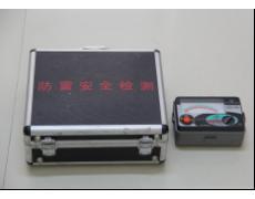 防雷检测设备:接地电阻测试仪